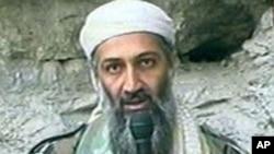 Osama bin Laden ni Muntu ki?