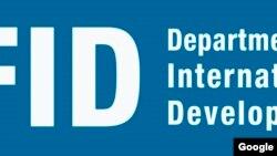 DFID ၿဗိတိန္ ႏုိင္ငံတကာဖြံ႔ၿဖိဳးေရး လုပ္ငန္းမ်ားဌာန