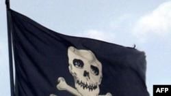 Một tầu chở hàng bị hải tặc cướp bốc cháy tại bờ biển Somalia