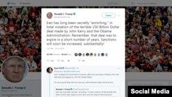 Twîta Trump ya li ser Îranê