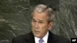 Bush On Freedom And Tyranny