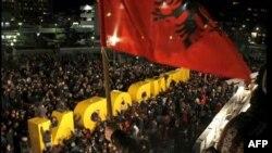 Kosovo đã tuyên bố độc lập tách khỏi Serbia vào năm 2008