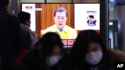 南韓宣布傳染病預警提到最高級別