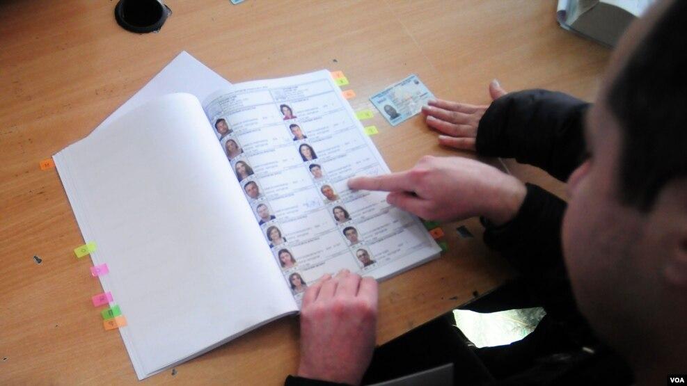 Procesi zgjedhor në Tetovë