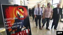 Các lãnh đạo đối lập Syria, họp ở Thổ Nhĩ Kỳ, nói rằng họ sẽ tiếp tục thúc đẩy để thay đổi chế độ