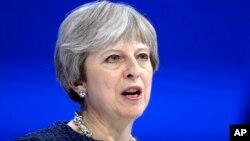 VOA连线(叶兵):北京期待英国参与一带一路 双方将谈人权?