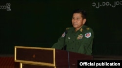 Maung Maung Soe-chief of the Burmese Army's Western command, Maung Maung Soe oversaw the military operation in Burma's Rakhine State responsible for widespread human rights abuse against Rohingya civilians in response to attacks by the Arakan Rohingya Sal