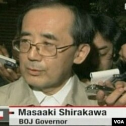 Japanske banke obećavaju dovoljno gotovine za obnovu