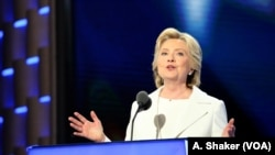 خانم کلنتن نخستین نامزد زن دموکرات زن در انتخابات ریاست جمهوری امریکا