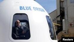 Amazon və Blue Origin şirkətlərinin təsisçisi Cef Bezos
