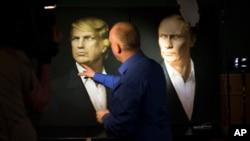 Sharhlovchilarga ko'ra, Tramp Markaziy Osiyo taqdirini Rossiya ixtiyoriga topshirib qo'yishi mumkin.