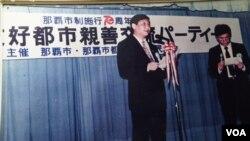 福州硫球馆里展示习近平1991年出任福州市委书记期间,访问冲绳那霸,在纪念那霸市制(1921年起)一个酒会上致辞照片。