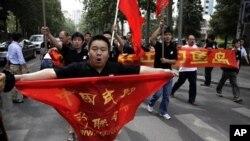2010年9月在北京的反日游行