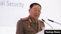 16일 러시아 모스크바 래디슨 로얄 호텔에서 러시아 국방부가 주관한 제4차 국제안보회의에서 현영철 북한 인민무력부장이 연설하고 있다.