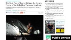 La imagen de la página de internet de 'Boston Magazine' con una de las fotos facilitadas por Murphy.