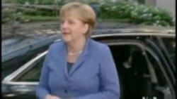 欧盟财长制定银行协议