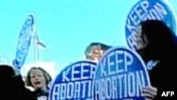 Насильственная кампания за запрещение абортов в США