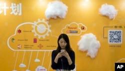 北京全球移动网络会议的云计算宣传