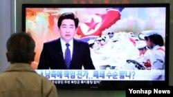 북 위협에도 차분한 서울 시민들