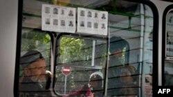 Розыск бежавших боевиков