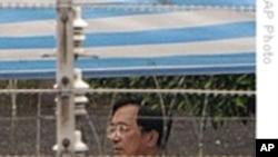 美国国务院和美媒体对陈水扁被判无期徒刑的反应