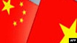 Trung Quốc tăng cường 'quyền lực mềm' ở Việt Nam?