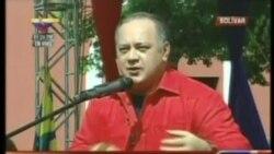 委內瑞拉議長稱不會舉行新選舉