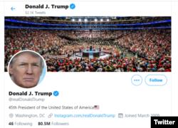 President Donald Trump's Twitter account