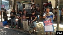 香港中国维权律师关注组举办中国人权律师节活动(海彦拍摄)