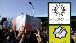 هشدار دو تشکل منتقد حکومت ایران: افزایش ترور دانشمندان در غفلت نهادهای امنیتی