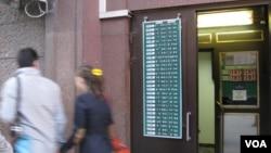 莫斯科市中心的一处外汇兑换点,可兑换人民币和港币(美国之音白桦拍摄)