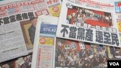 台湾媒体报道立法院通过不当党产条例的消息(美国之音张永泰拍摄)