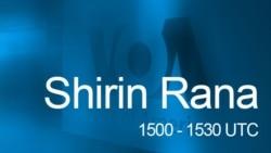 Shirin Rana 1500 UTC (30:00)