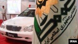 Iran police force نیروی انتظامی جمهوری اسلامی ایران