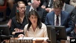 Američka ambasadorka Niki Hejli govori na vanrednoj sednici Saveta bezbednosti Ujedinjenih nacija o situaciju u Gazi, 15. maj 2018.