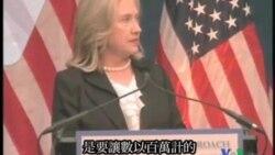 2011-09-10 粵語新聞: 美國調查9/11十週年恐怖威脅