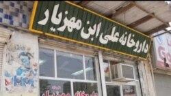 افزایش ۵۰۰ درصدی قیمت دارو در ایران