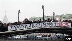 Rossiyada internet inqilob?