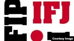 国际记者联合会(IFJ)标徽