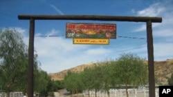 Entrance to Gentle Barn sanctuary