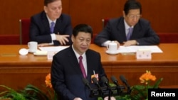 ທ່ານປະທານປະເທດ Xi Jinping ທີ່ຫາກໍຖືກເລືອກຕັ້ງໃໝ່ ກ່າວຄໍາປາໄສປິດກອງປະຊຸມຫຼວງ ຂອງສະພາປະຊາຊົນແຫ່ງຊາດ ໃນຕອນເຊົ້າວັນອາທິດ 17 ມີນາ 2013 ນີ້.