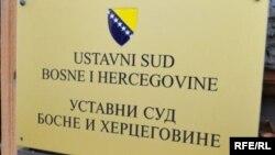 Ustavni sud BiH donio odluku da se vojna imovina uknjiži na državu