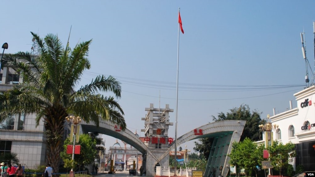 果敢战火又起,缅甸和平进程遭遇死结