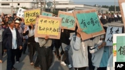 廣東村民抗議。(資料圖片)