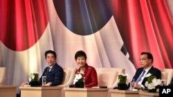 中日韓三國會議