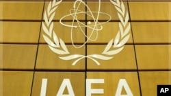 国际原子能机构报告提交伊朗核武新证据