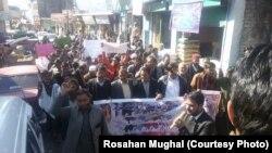 نکیال میں گولہ باری کے خلاف امن مارچ، 7 فروری 2018