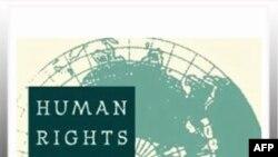 سازمان دیده بان حقوق بشر: تصمیم چین برای محاکمه دگراندیش سرشناس کشورتعبیر سخره آمیز عدالت است