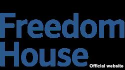 Freedom House lança Relatório sobre liberdade no mundo 2017