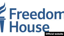 Freedom House, logo